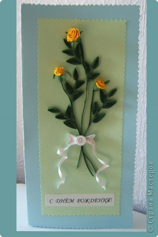 Розы в подарок фото 3