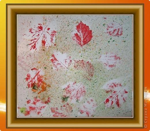 Отпечатки листьев: листопад