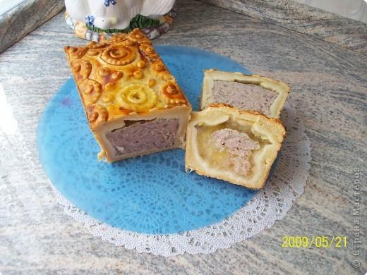 Пирог с мясом. фото 2