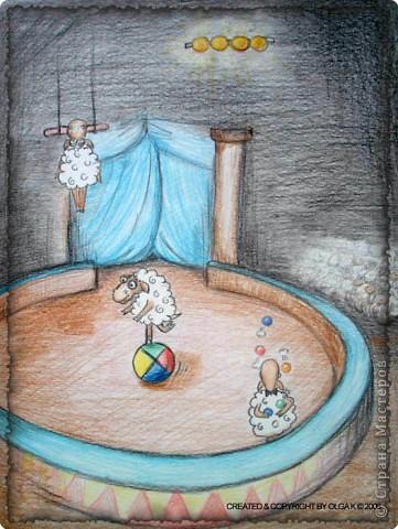"""Шутейный рисунок """"Цирк"""""""