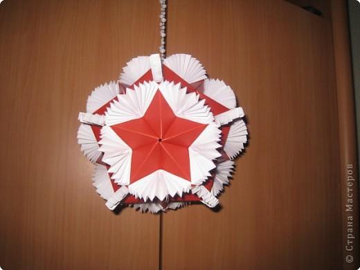 Кусудама: звезда как награда