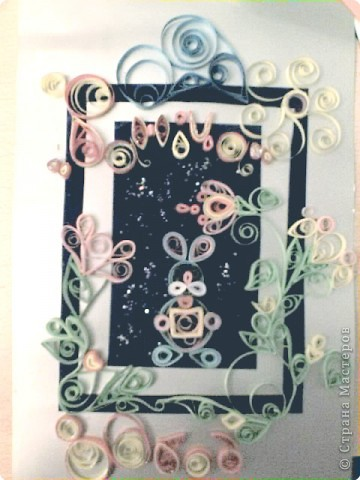 Квиллинг: Поздравительная открытка фото 3