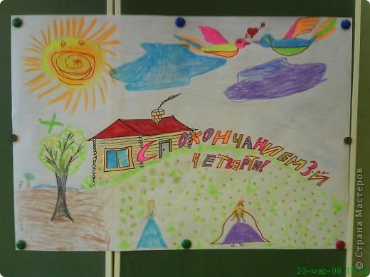 Дети очень любят рисовать, заполнять пространство цветом - дай только мелки(карандаши, пастель и т.д и лист или поверхность) фото 3