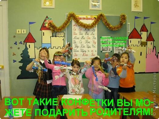 Почти 3 года назад, в 1 классе, зимой мы с детками сделали украшения для нашей новогодней ёлочки.Хочу поделиться: фото 4