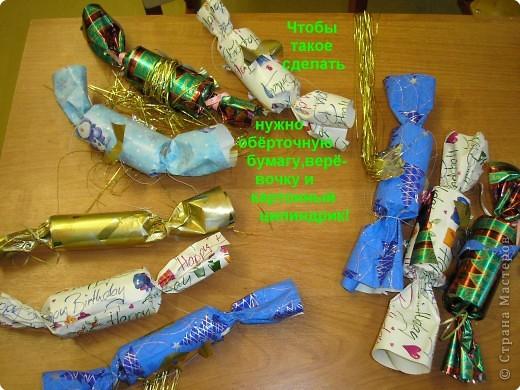Почти 3 года назад, в 1 классе, зимой мы с детками сделали украшения для нашей новогодней ёлочки.Хочу поделиться: фото 3