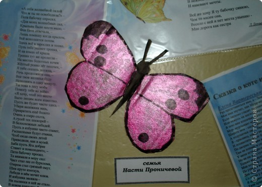 Ну вот и свершилось! За окнами - снег, а у нас в детском саду всеми цветами радуги переливаются крылья бабочек!  фото 27
