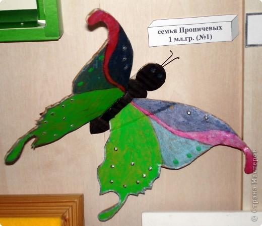 Ну вот и свершилось! За окнами - снег, а у нас в детском саду всеми цветами радуги переливаются крылья бабочек!  фото 31