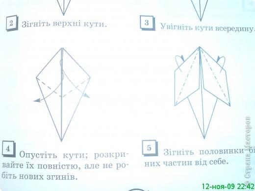 Оригами: схемка кленового листика фото 3