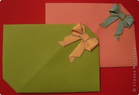 Оригами: конверты фото 1