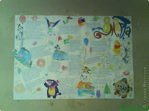 Дети очень любят рисовать, заполнять пространство цветом - дай только мелки(карандаши, пастель и т.д и лист или поверхность) фото 14