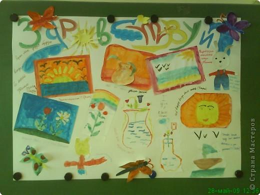 Дети очень любят рисовать, заполнять пространство цветом - дай только мелки(карандаши, пастель и т.д и лист или поверхность) фото 16
