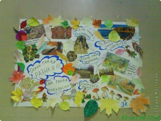 Дети очень любят рисовать, заполнять пространство цветом - дай только мелки(карандаши, пастель и т.д и лист или поверхность) фото 13