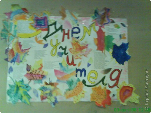 Дети очень любят рисовать, заполнять пространство цветом - дай только мелки(карандаши, пастель и т.д и лист или поверхность) фото 15