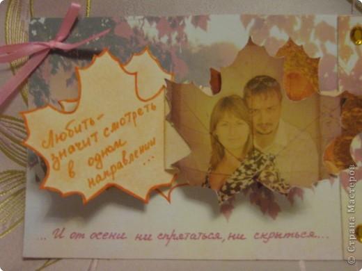 Осенняя любовь фото 4