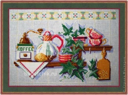 Вышивка крестом: Вышивки для кухни фото 1