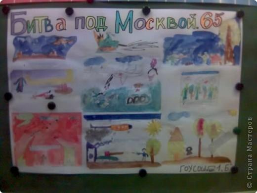 Дети очень любят рисовать, заполнять пространство цветом - дай только мелки(карандаши, пастель и т.д и лист или поверхность) фото 11