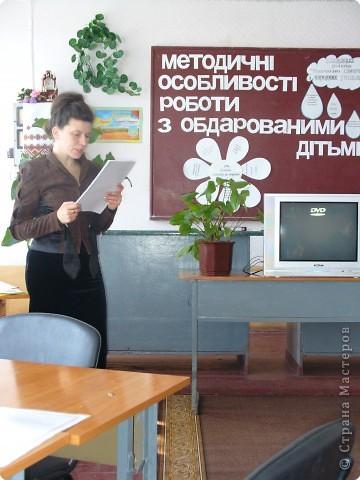 Учителя района фото 2