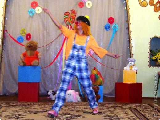 наш клоун - затейник ФЕДЮШКА фото 1