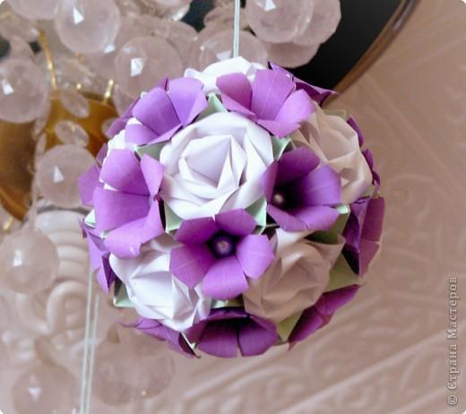 Кусудама, Оригами: Фиалково-розовый шарик фото 1