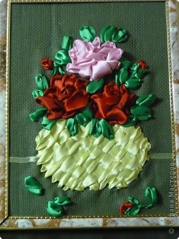 Вышивка: Опять розы (вышивка лентами) фото 1
