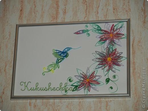PA255478 Бабочка из бумаги в технике квиллинг