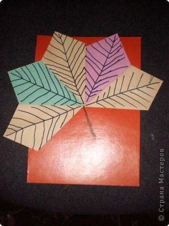 Оригами: Осенний листик