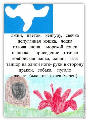 """Куриная косточка"" фото 2"