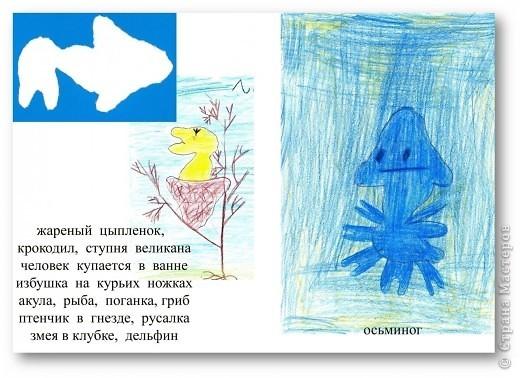 """Куриная косточка"" фото 3"