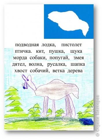 """Куриная косточка"" фото 4"