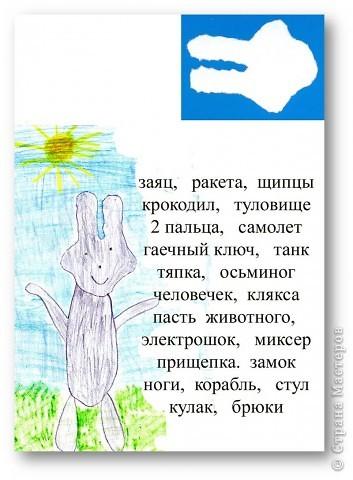 """Куриная косточка"" фото 5"