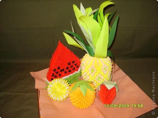 Оригами модульное: Фрукты фото 1