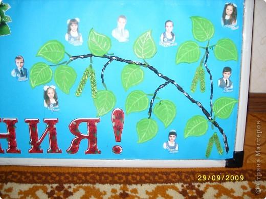 Стенгазета для дня рождения учеников в классе фото 5