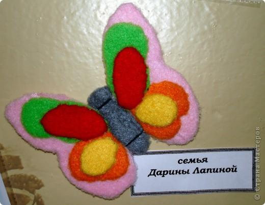 Ну вот и свершилось! За окнами - снег, а у нас в детском саду всеми цветами радуги переливаются крылья бабочек!  фото 12