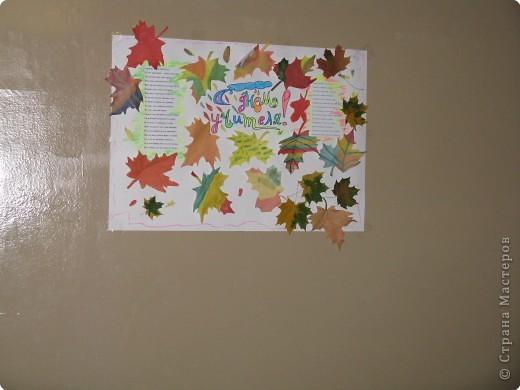 Дети очень любят рисовать, заполнять пространство цветом - дай только мелки(карандаши, пастель и т.д и лист или поверхность) фото 18
