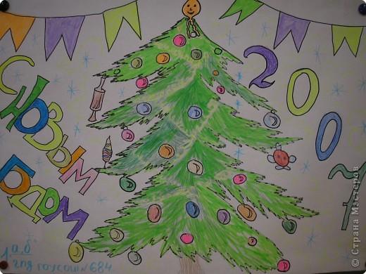 Дети очень любят рисовать, заполнять пространство цветом - дай только мелки(карандаши, пастель и т.д и лист или поверхность) фото 6