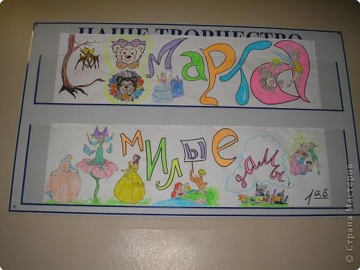 Дети очень любят рисовать, заполнять пространство цветом - дай только мелки(карандаши, пастель и т.д и лист или поверхность) фото 7