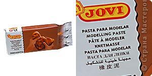 Паста для моделирования терракот, 1000гр Jovi Эта мягкая паста для моделирования похожа на настоящую глину, только обжиг не требуется, ведь паста просто отвердевает на воздухе. Сделанную игрушку ребенок может раскрасить красками и покрыть лаком – получится настоящий сувенир, который не стыдно подарить родственникам. Пластичная, приятная на ощупь, легко разминающаяся – она подходит для создания самых разнообразных форм. Как и вся продукция фирмы Jovi эта паста не токсична и безопасна. Вес: 1000 гр. Рекомендована для детей с 3 лет. МЫ такую используем. фото 1