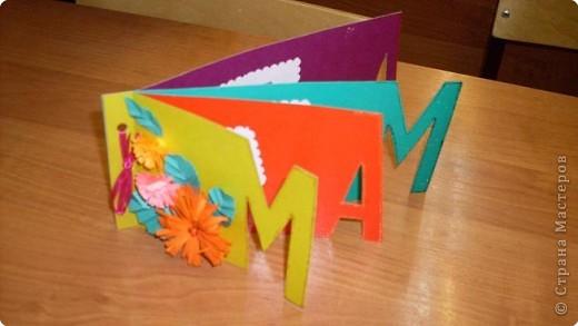 Подарки маме на день матери своими руками