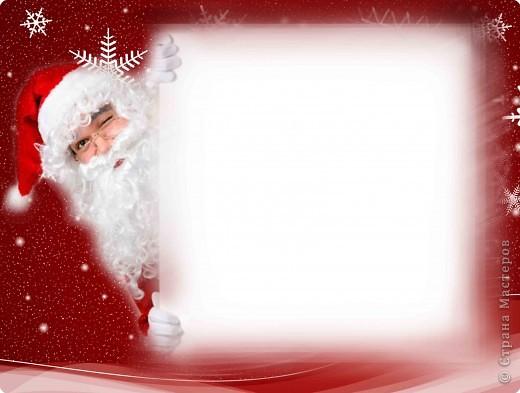Заготовки для писем  от Деда Мороза фото 1