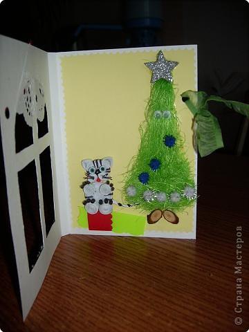 Люблю делать открытки! фото 2