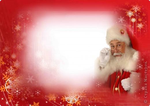 Заготовки для писем  от Деда Мороза фото 2