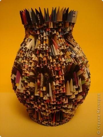 Оригами модульное: Вазочка фото 1