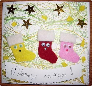 Люблю делать открытки! фото 4