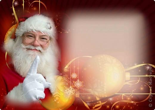 Заготовки для писем  от Деда Мороза фото 3