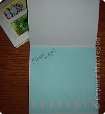 Люблю делать открытки! фото 7