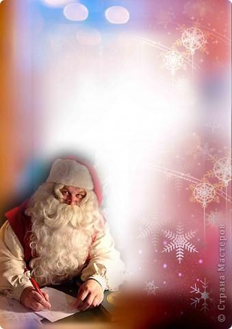 Заготовки для писем  от Деда Мороза фото 4