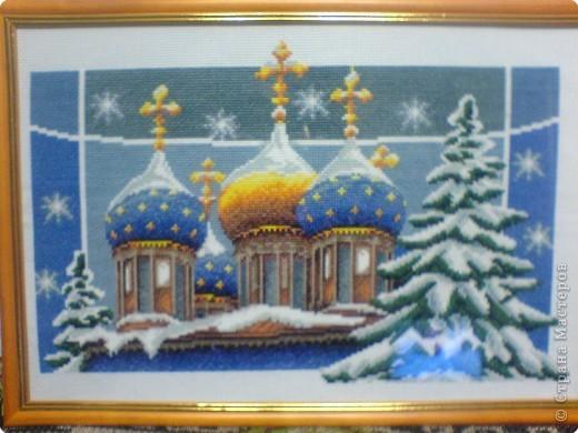 Вышивка крестом: Рождественские купола