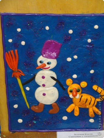 """В конце декабря в Центре  Внешкольной Работы   """" Эврика"""" проходит новогодняя выставка детских работ и новогодние представления. фото 13"""