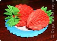 Оригами модульное: клубника