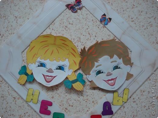 Делала вот такую визитку в детский сад фото 2